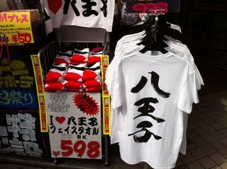 2013八王子まつり3.jpg