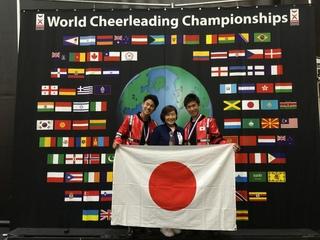 2年連続の金メダルに輝いた尾本さん、松尾さんのペア.jpg