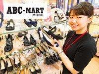 ABC-MART MONOセレオ八王子店.jpg