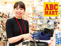 ABC-MART八王子オーパ店.jpg