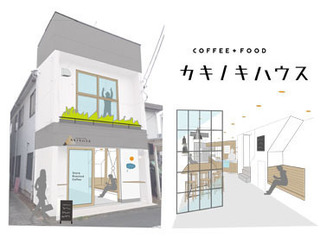 COFFEE + FOOD カキノキハウス.jpg