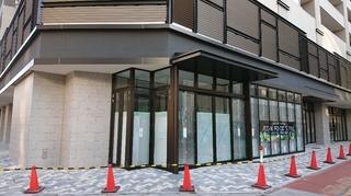 「AEON FOOD STYLE by daiei 八王子店」が出店するブリリアタワー八王子3.JPG