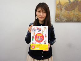 「わくわく発見!日本のお祭り」を出版した竹永さん.jpg