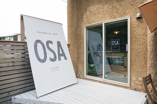 「OSA CAFE(オサカフェ)」八王子.jpg