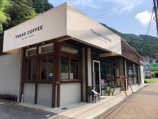 「TAKAO COFFEE」の店舗外観.jpg