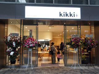 「kikki+」の店舗外観.jpg