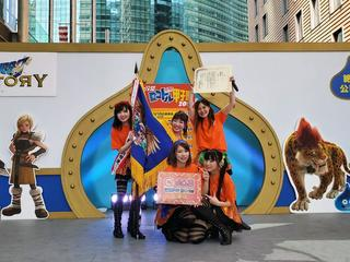 ご当地アイドル「8princess」悲願の優勝 「汐留ロコドル甲子園」.jpg