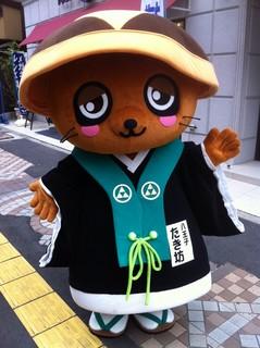 たき坊1.JPG