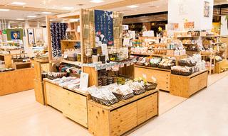 となりに。日本百貨店.jpg
