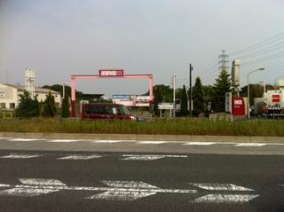 ふるーる洗車.jpg
