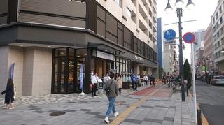 イオンフードスタイル八王子店2.JPG