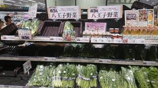 イオンフードスタイル八王子店4.JPG
