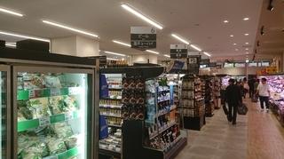 イオンフードスタイル八王子店5.JPG