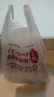 イオンフードスタイル八王子店7.JPG