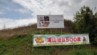 イオンモール八王子IC北5.JPG