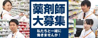 ウエルシア八王子OPA店.jpg
