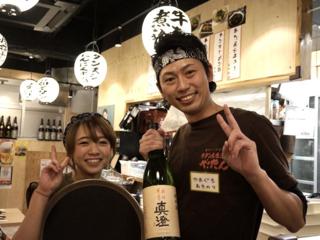 ウルトラ餃子 八王子店.png