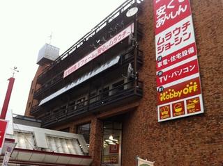 エコ村3.JPG