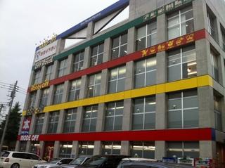 エコ村6.JPG