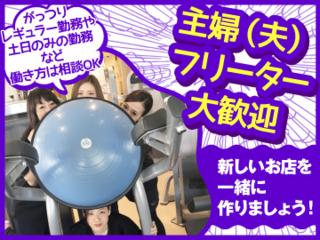 エニタイムフィットネス八王子元横山町店.png