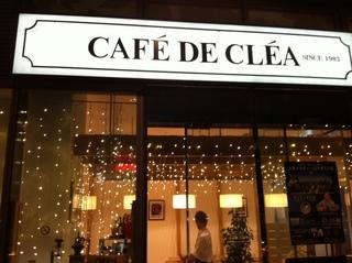 カフェ・ド・クレア1.jpg