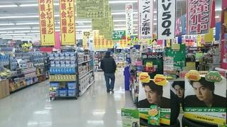 カレッツァ八王子店2.JPG