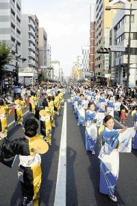 ギネス世界記録認定を目指す八王子まつりの「民踊流し」.jpg