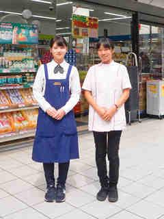 クリエイトエス・ディー 八王子越野店.jpg
