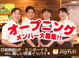 ジョイフル東京八王子店.jpg