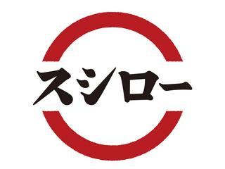 スシロー八王子駅前店.jpg