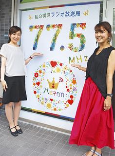 スタッフの横山咲耶さん(右)とパーソナリティの新井沙織さん。スタジオ前にて.jpg