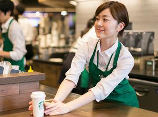 スターバックス コーヒー TSUTAYA BOOKSTORE 八王子オーパ店.jpg