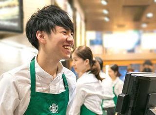 スターバックス コーヒー TSUTAYA BOOKSTORE 八王子オーパ店1.jpg