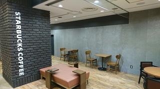 スターバックスコーヒー京王八王子駅ビル店2.JPG