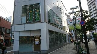 ステップゴルフ八王子店1.JPG
