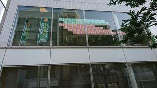 ステップゴルフ八王子店2.JPG
