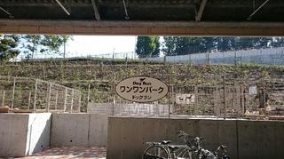 スーパーバリュー八王子高尾店11.JPG