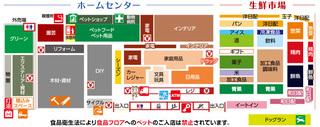 スーパーバリュー八王子高尾店2.jpg