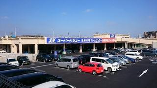 スーパーバリュー八王子高尾店3.JPG