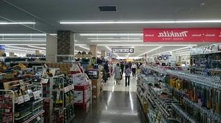 スーパーバリュー八王子高尾店5.JPG