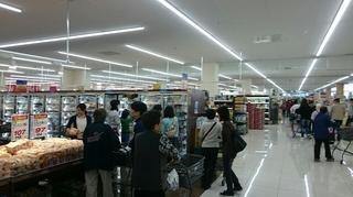 スーパーバリュー八王子高尾店9.JPG