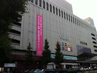 セレオ八王子北館オープン1.JPG