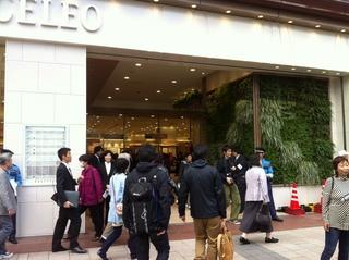 セレオ八王子北館オープン3.JPG