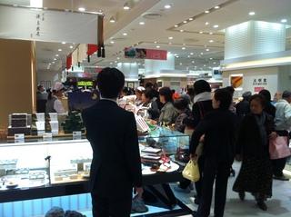セレオ八王子北館オープン4.JPG