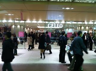 セレオ八王子北館オープン5.JPG