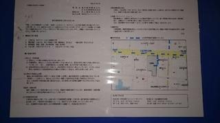 ダイエー八王子店3.JPG