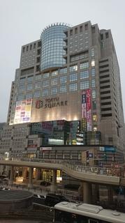 トモズ 八王子東急スクエア店4.JPG