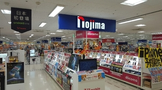 ノジマ南大沢店2.jpg