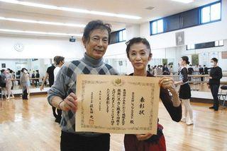 バレエ・シャンブルウエスト 今村博明さん(左)と川口ゆり子さん.jpg