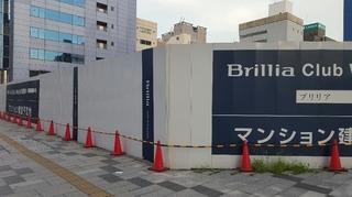 ブリリアタワー八王子1.jpg